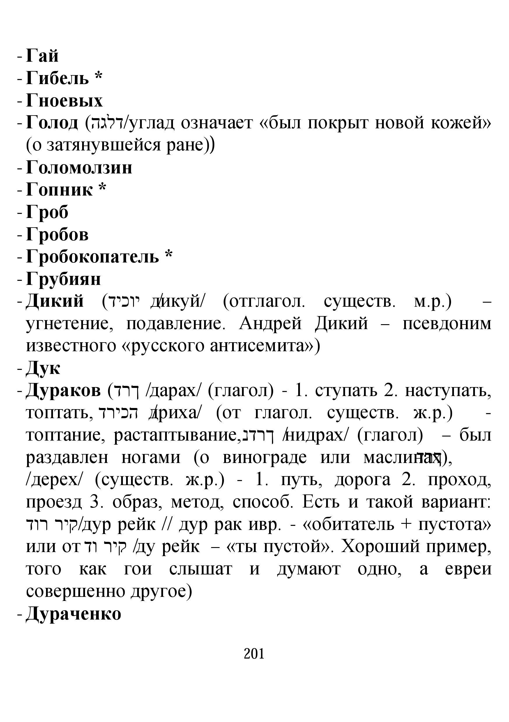 http://s6.uploads.ru/Q8ojM.jpg