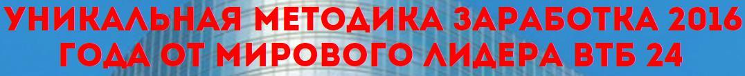 http://s6.uploads.ru/QD6iq.jpg