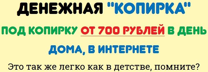 http://s6.uploads.ru/QLuZU.jpg