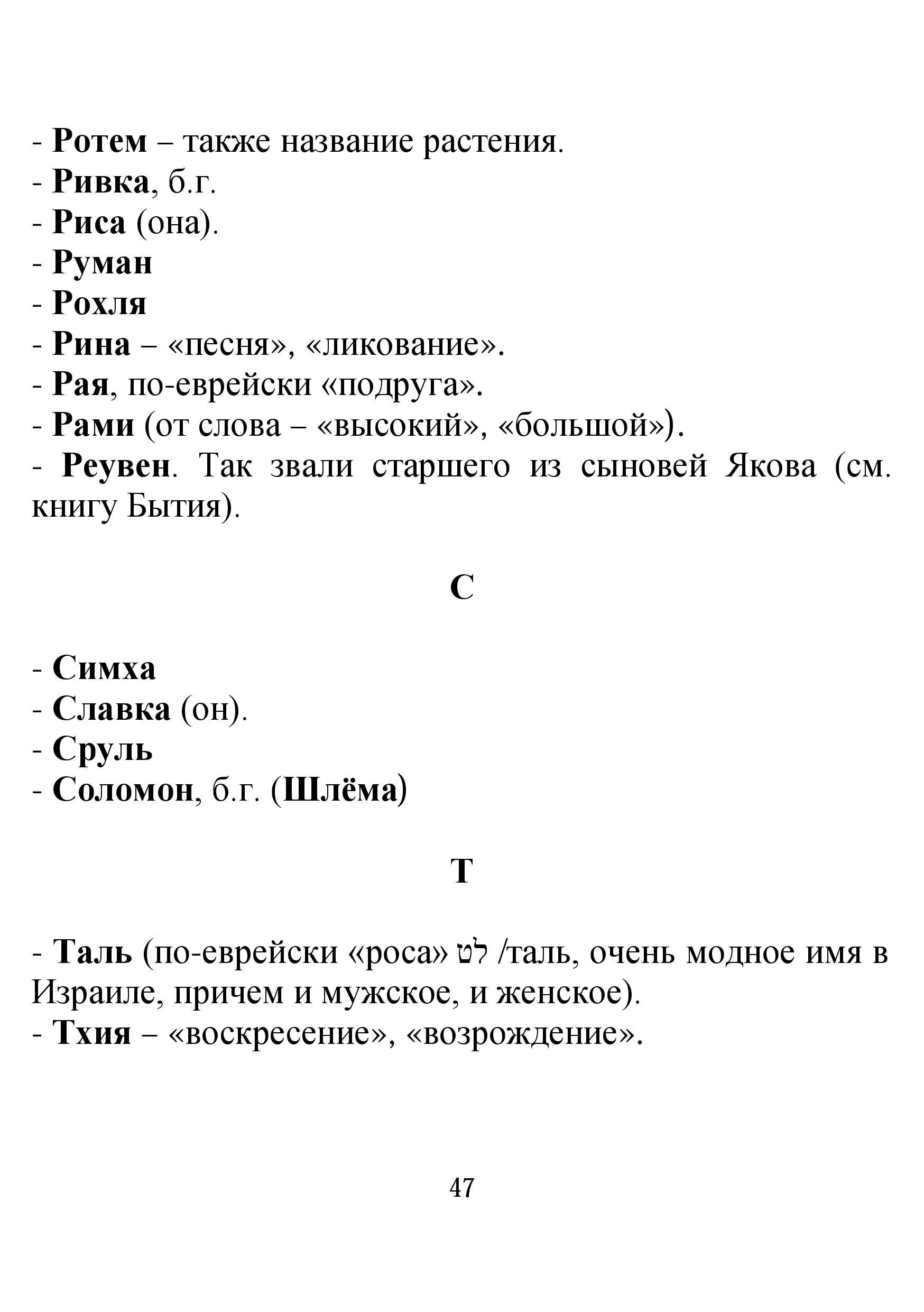 http://s6.uploads.ru/QUjJF.jpg