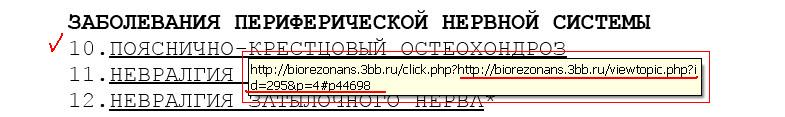http://s6.uploads.ru/Qb3ic.jpg
