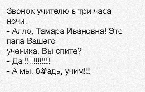 http://s6.uploads.ru/Qbt7f.jpg