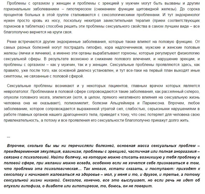 http://s6.uploads.ru/QcbjW.jpg
