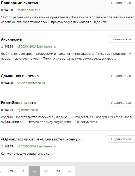 http://s6.uploads.ru/Qcs9d.png