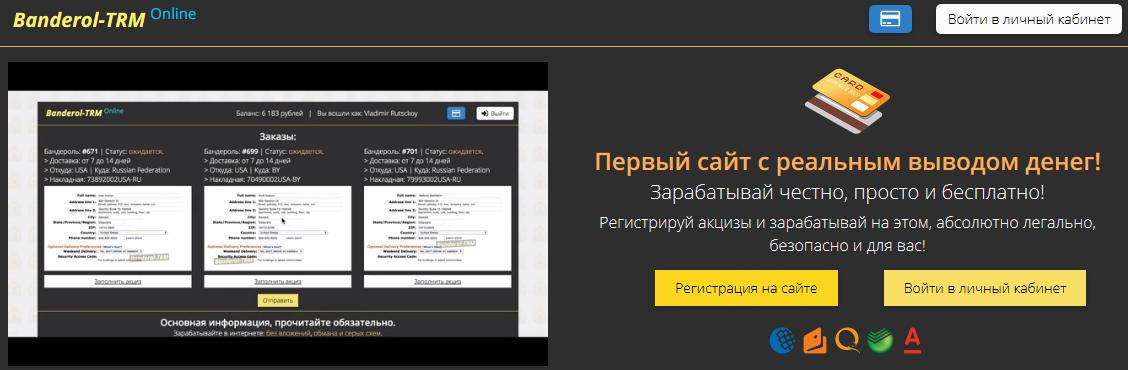 http://s6.uploads.ru/QcvJh.png