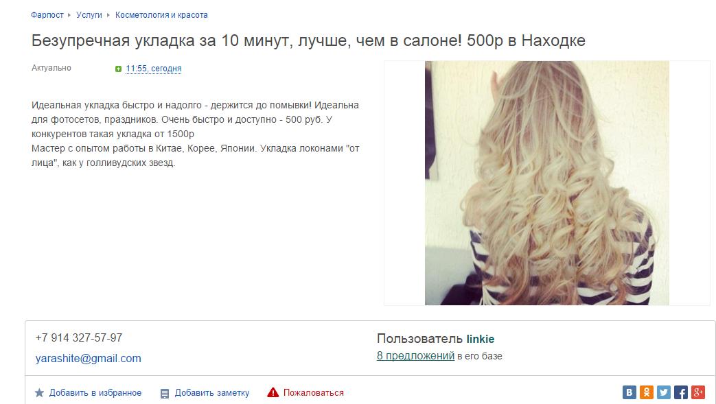 http://s6.uploads.ru/Qd6lU.png