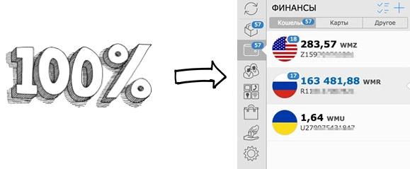 http://s6.uploads.ru/QdC7M.jpg