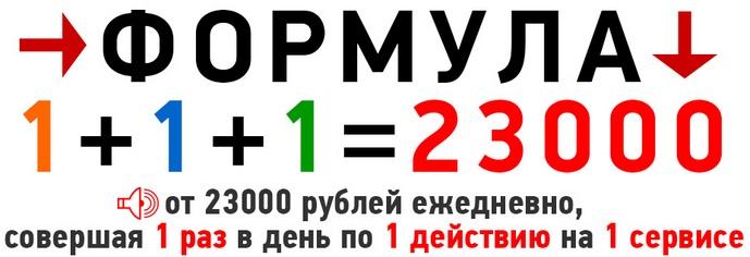 http://s6.uploads.ru/QjaeJ.jpg