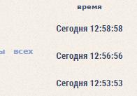 http://s6.uploads.ru/QsFvE.png