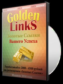 http://s6.uploads.ru/QxpCX.png