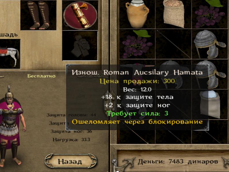 [SP][ES] Imperial Rome QzUHw