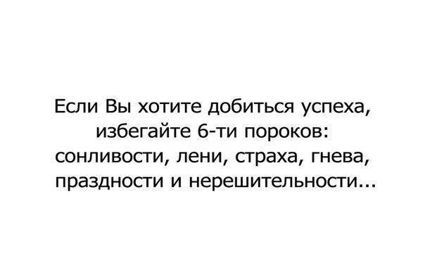 http://s6.uploads.ru/R5bM7.jpg