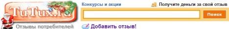 500 рублей каждые 2 часа с помощью автоматической системы! RI35S
