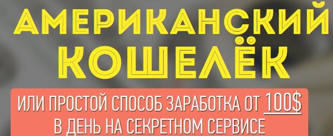 http://s6.uploads.ru/RL54H.jpg