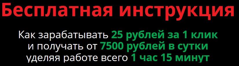 http://s6.uploads.ru/RYeFk.jpg