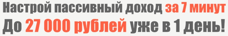 http://s6.uploads.ru/RbcIx.jpg