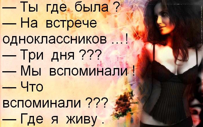 http://s6.uploads.ru/RhqOw.jpg