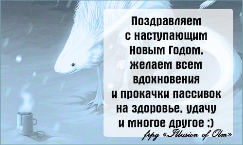 http://s6.uploads.ru/Rhtdx.jpg