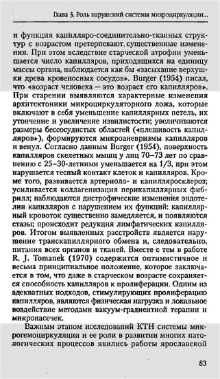 http://s6.uploads.ru/RneHP.jpg