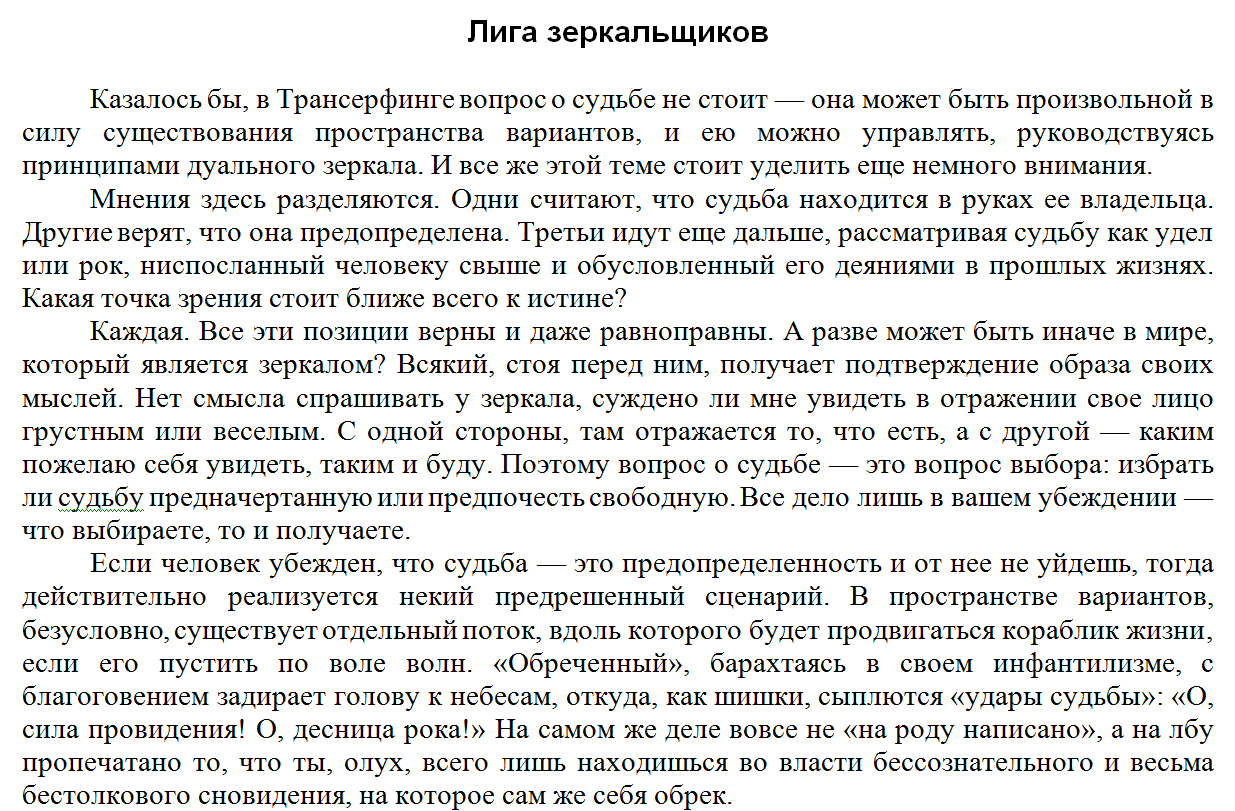 http://s6.uploads.ru/RxpBD.png