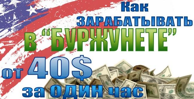 http://s6.uploads.ru/S1A8j.jpg