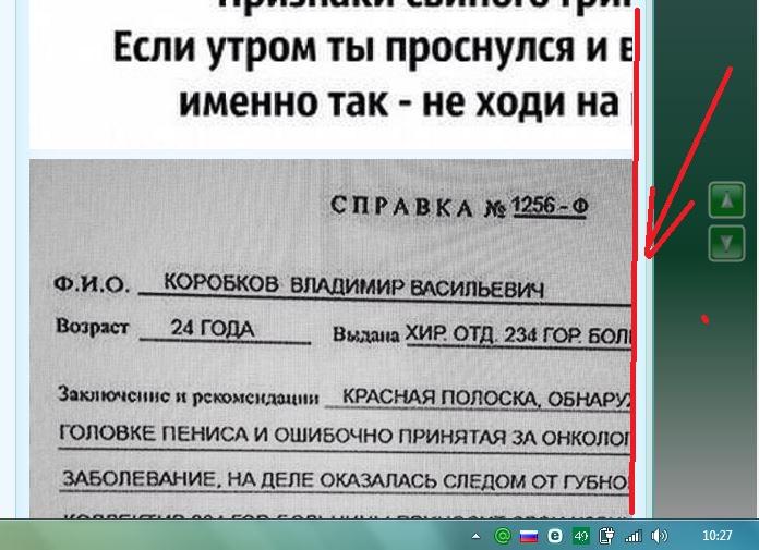 http://s6.uploads.ru/SAcJR.jpg