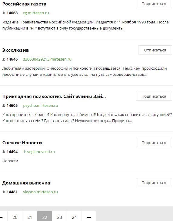 http://s6.uploads.ru/SCwm0.png
