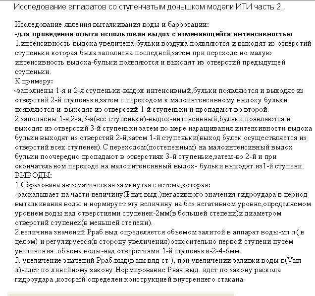 http://s6.uploads.ru/SJN62.png