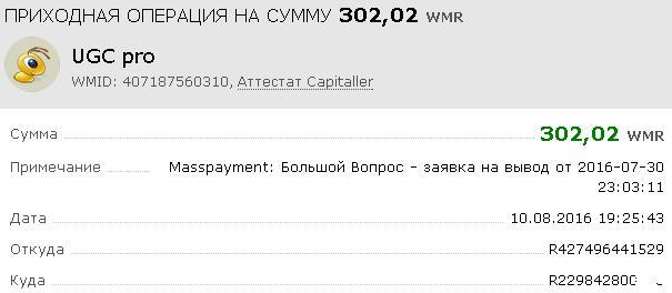 http://s6.uploads.ru/SM67f.jpg