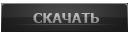 http://s6.uploads.ru/SQvy6.png