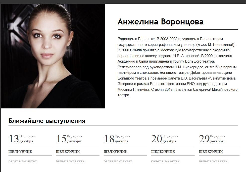 http://s6.uploads.ru/SRnDo.jpg
