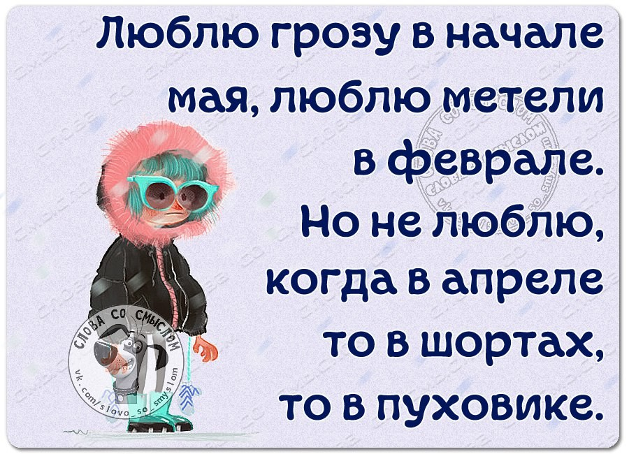 http://s6.uploads.ru/SXgrV.jpg