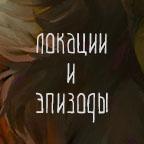 http://s6.uploads.ru/ShDwz.jpg