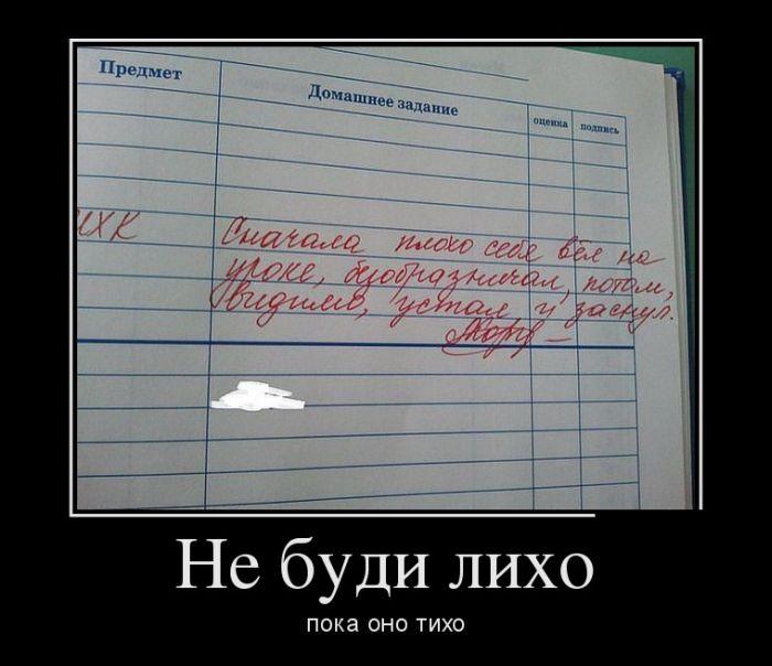 http://s6.uploads.ru/SnGwO.jpg