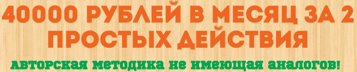 http://s6.uploads.ru/T1wMn.jpg