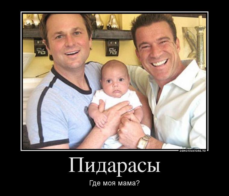 Пророчества о будущем России-Текущие важные события в России и Украине