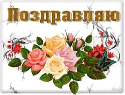 http://s6.uploads.ru/TF3zm.jpg