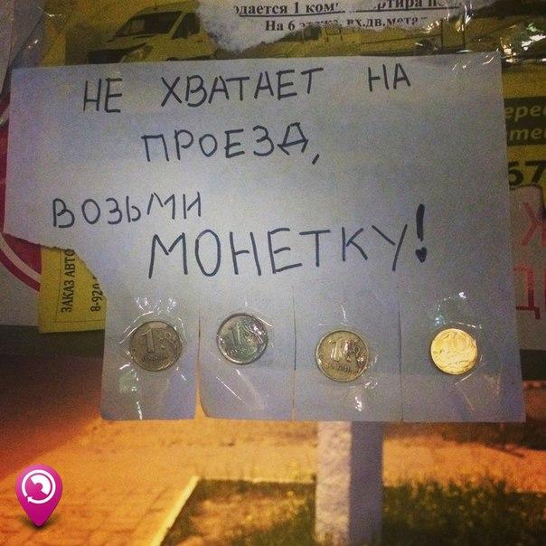 http://s6.uploads.ru/TL5eA.jpg