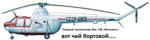 http://s6.uploads.ru/TOpqU.jpg