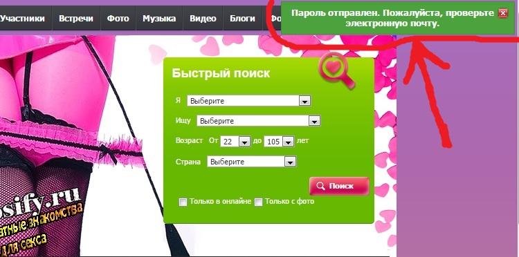 http://s6.uploads.ru/TRUSE.jpg