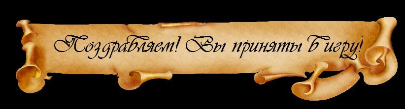 http://s6.uploads.ru/TVlcf.png