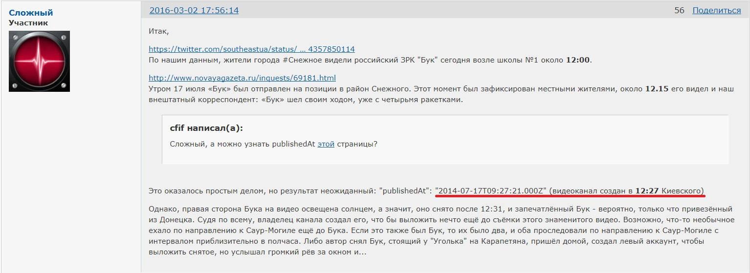 http://s6.uploads.ru/TXEOZ.jpg