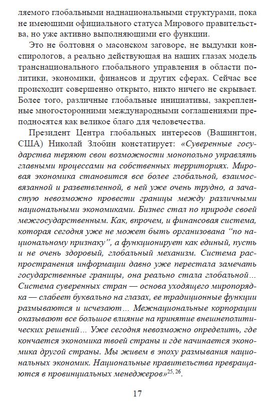 http://s6.uploads.ru/TZLA3.jpg