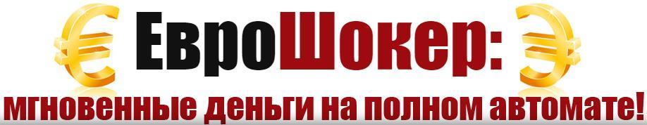 http://s6.uploads.ru/Teo5r.jpg