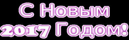 http://s6.uploads.ru/ThCcq.png