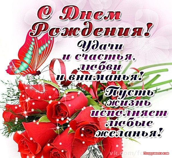 http://s6.uploads.ru/TxKnk.jpg
