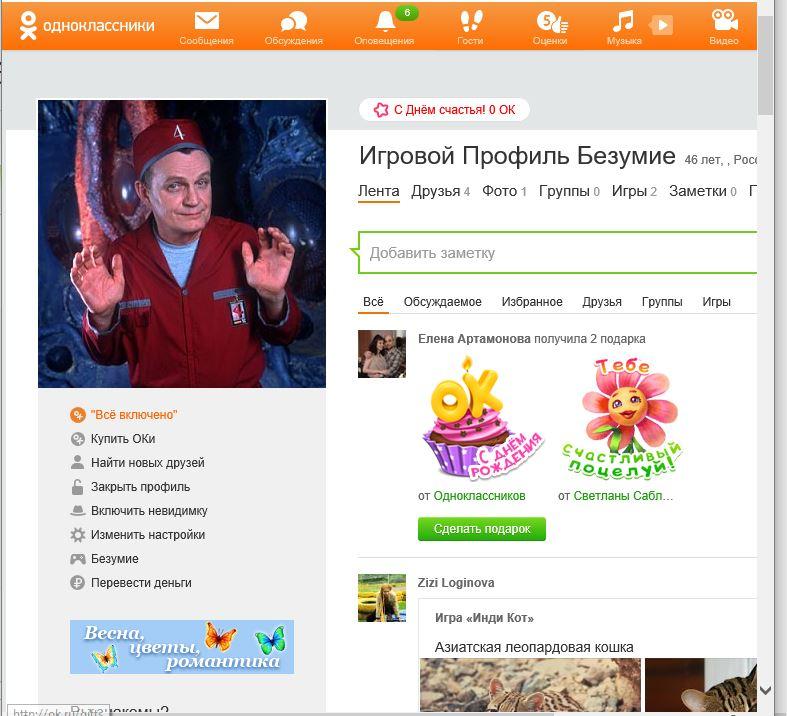 http://s6.uploads.ru/U1BQK.jpg