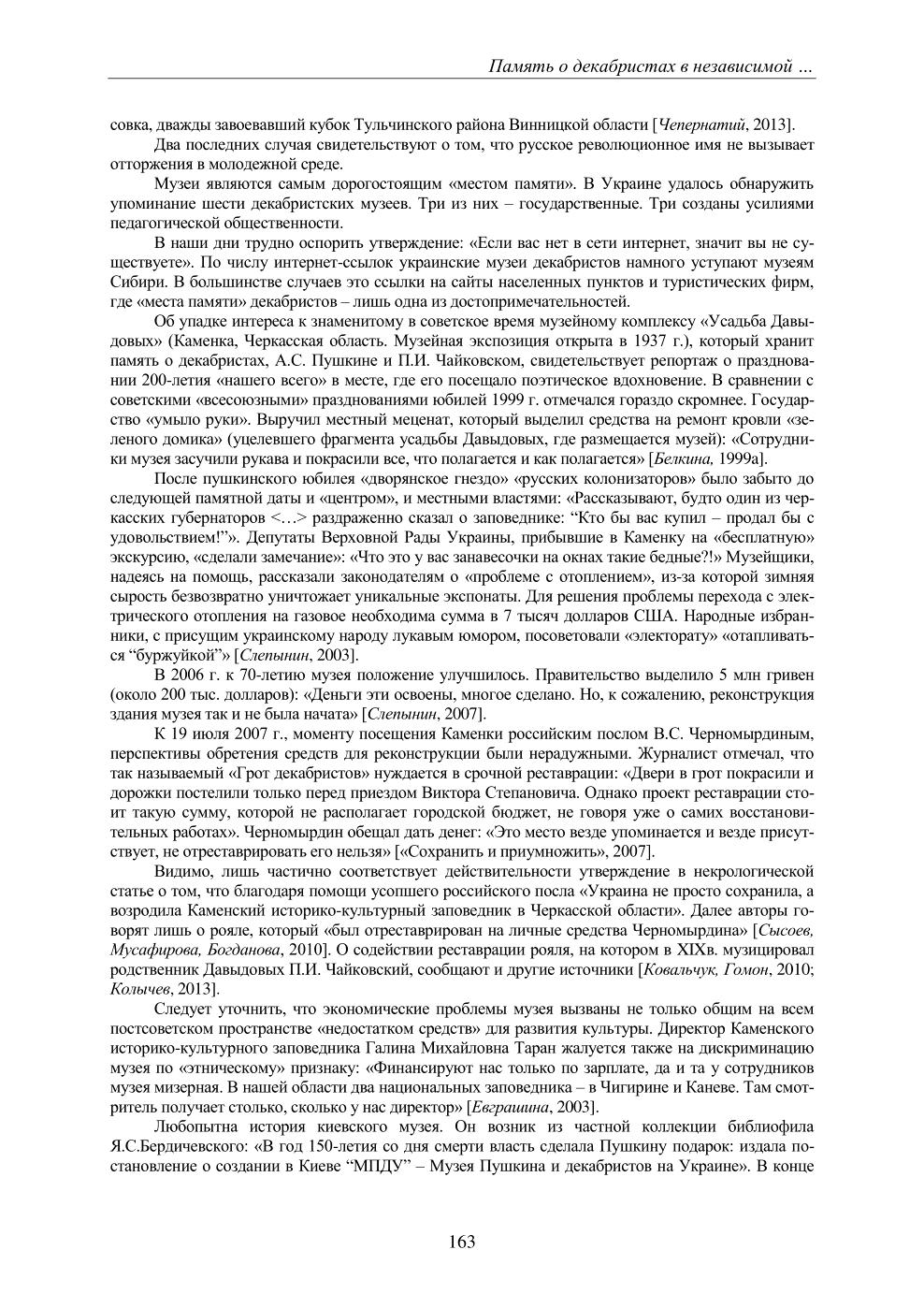 http://s6.uploads.ru/U1l9P.png