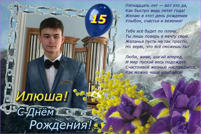 http://s6.uploads.ru/U3aNd.jpg