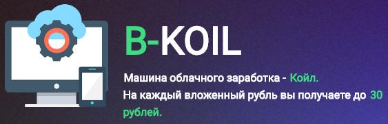 http://s6.uploads.ru/U47Cy.png